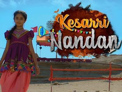 Kesari Nandan