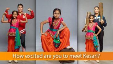 5 reason to watch Kesari ...