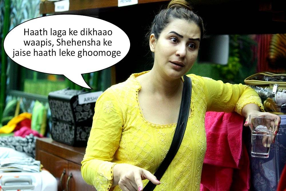 Bigg Boss 11 dialogues that entertained us!