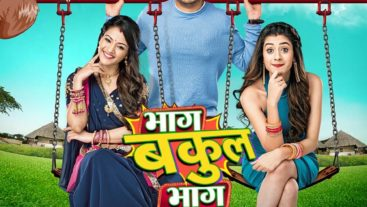 A Hilarious New Show, 'Bhaag Bakool Bhaag' Premieres Today at 5:30 PM!