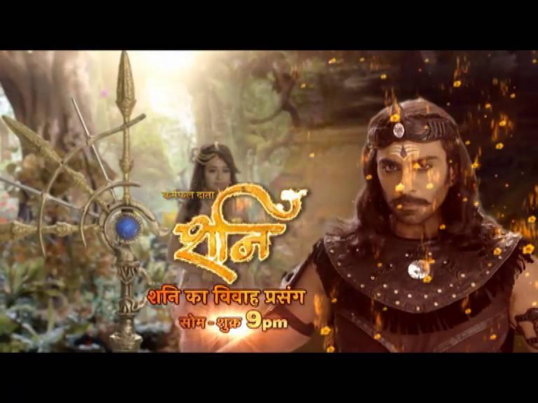Ab Shuru hota hai Shani ka 'Vivaah Prasang'!