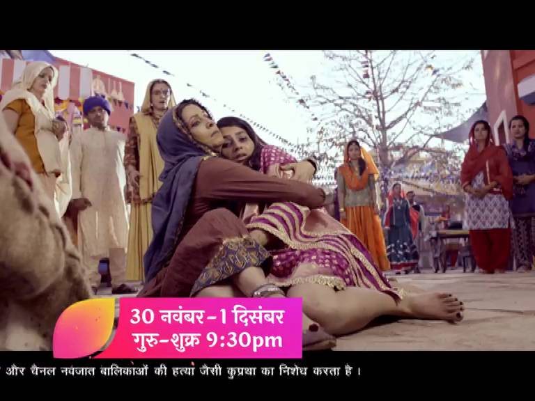 Ammaji vows to take revenge from Balwant Chaudhary!