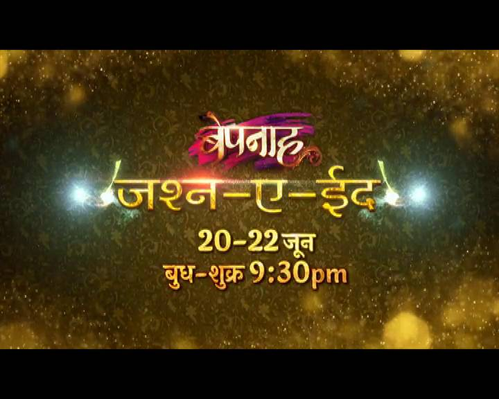 An Eid celebration to remember. Stay tuned to Bepannaah for more.