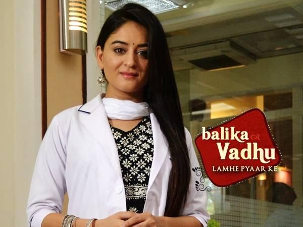 Balika Vadhu – Kacchi Umar ke Pakke Rishte