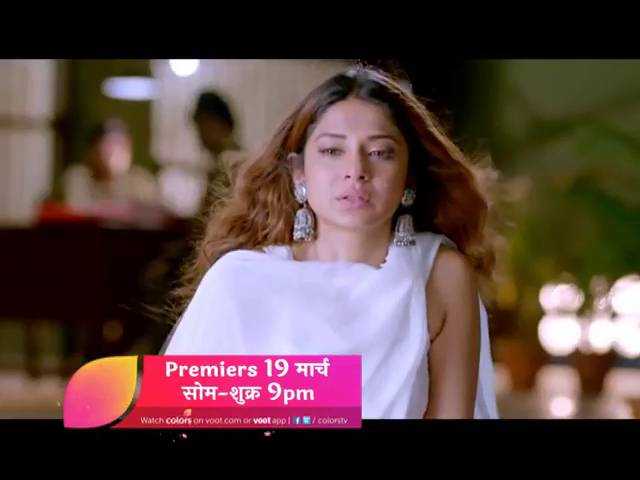 'Bepannaah' premiers on 19th March, Mon-Fri at 9 PM.