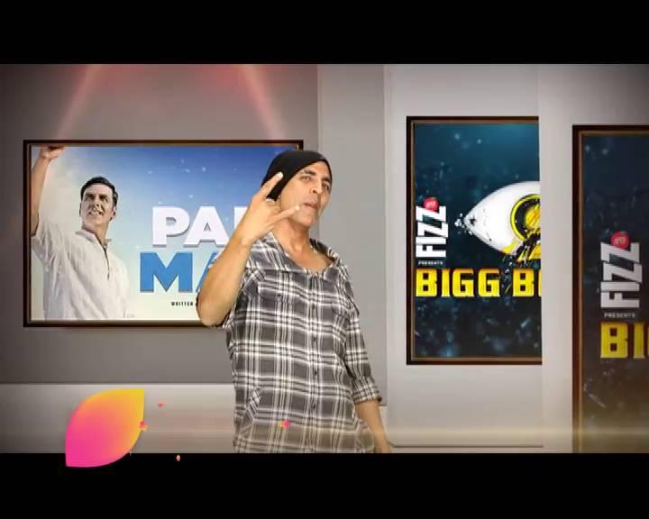 Bigg Boss 11 ke grand finale mein winner ka naam announce karne saath aa rahe hain PADMAN aur Tiger!