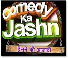 Comedy ka Jashn- Hasne Ki Azaadi