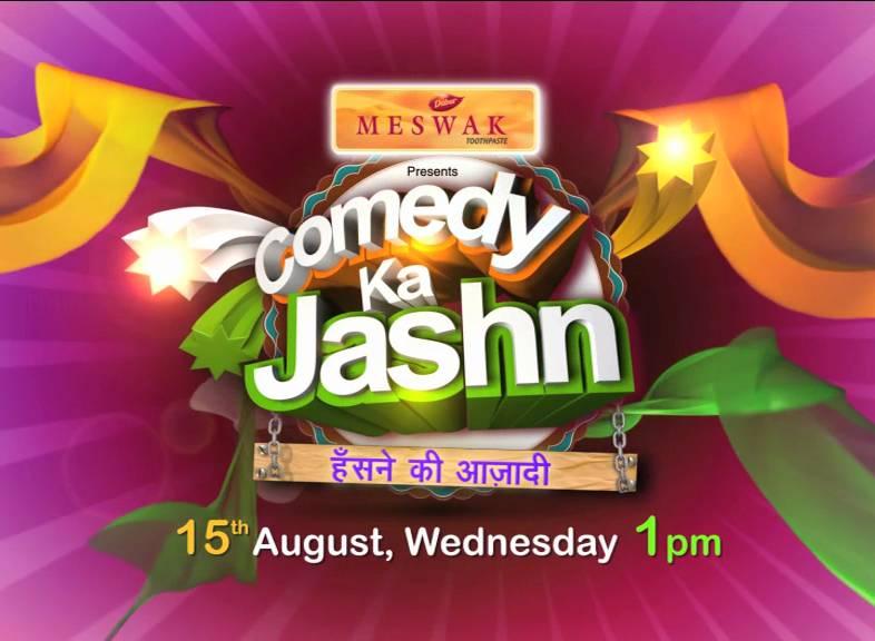Comedy Ka Jashn-Hasne Ki Azaadi