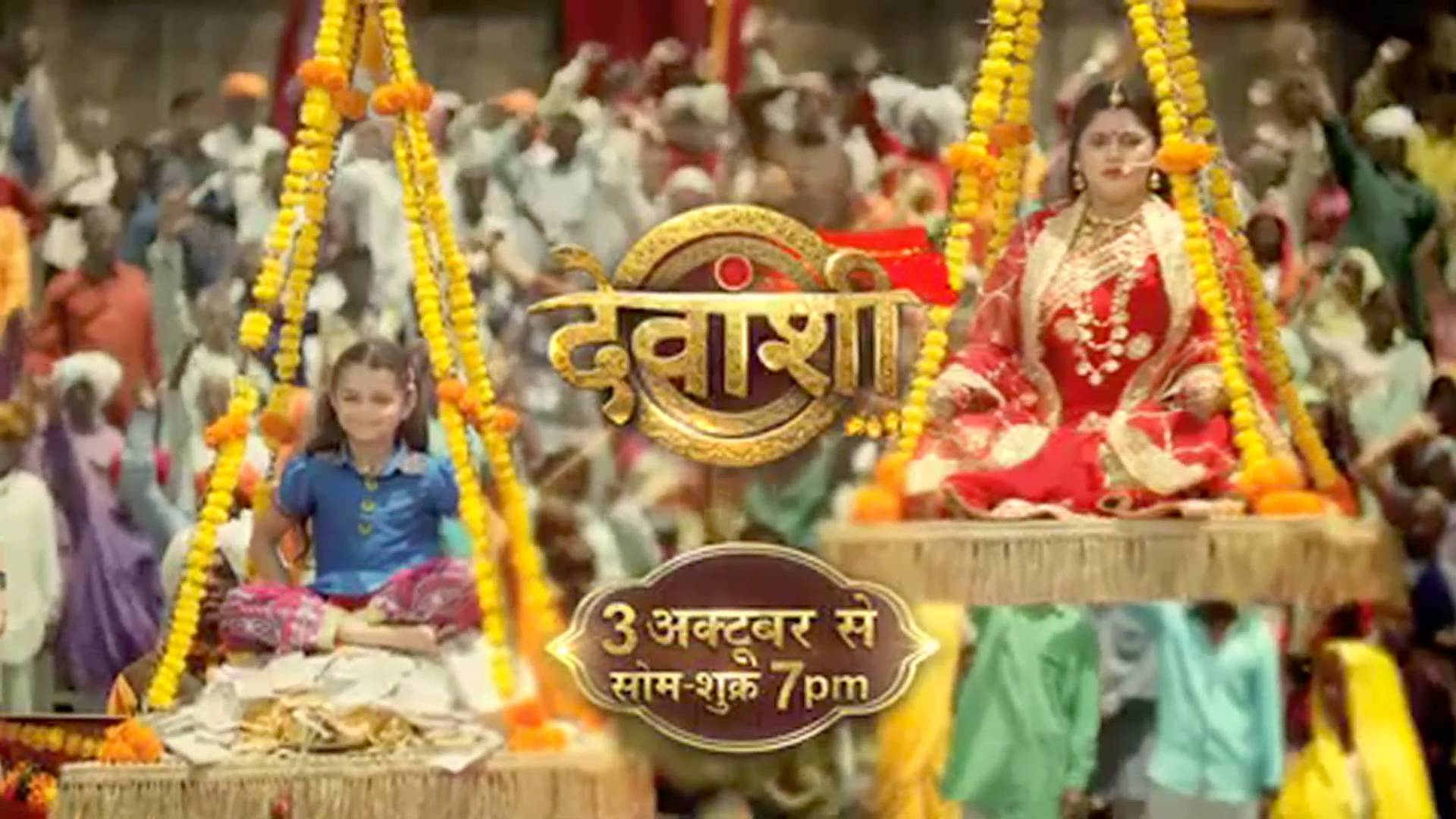 Devanshi: Starts 3rd October 2016, Mon-Fri 7PM