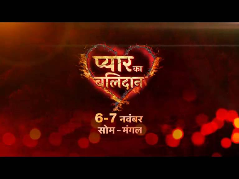 Do not miss 'Pyaar Ka Balidaan' on Shakti & Udann on 6th & 7th November!