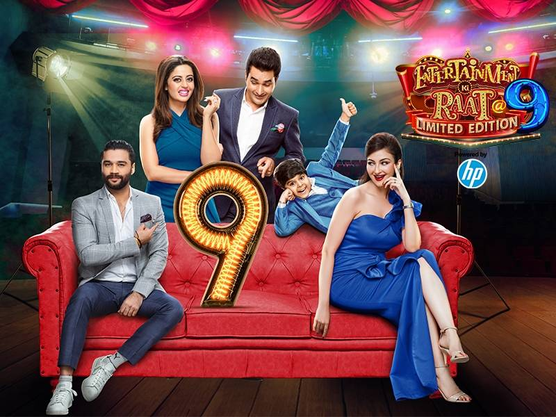 Entertainment ki Raat@9 – Limited Edition