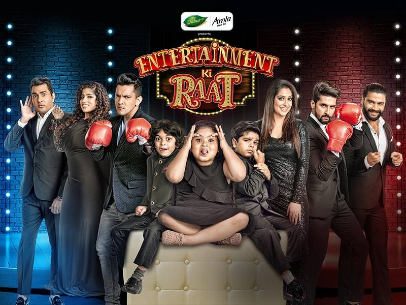 Entertainment ki raat- reality show featuring celebrities on colorstv
