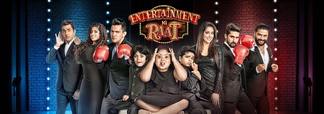Entertainment Ki Raat