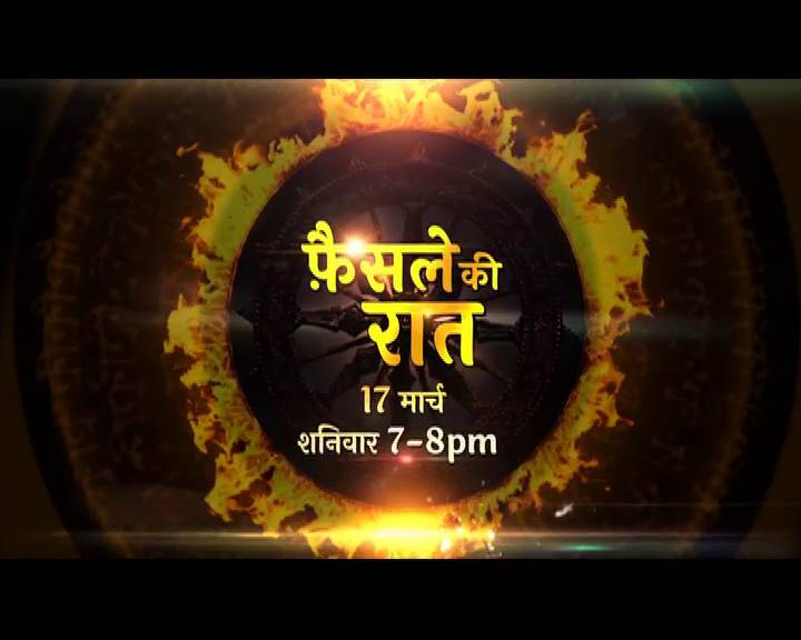 Faisle ki raat: Watch 'Tu Aashiqui' & 'Ishq Mein Marjawan' special episodes on 17th March, 7-8 PM.