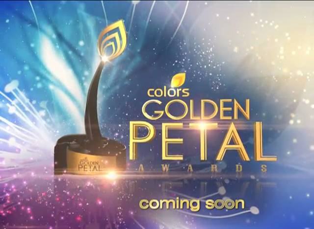 Golden Petal Awards – 2013