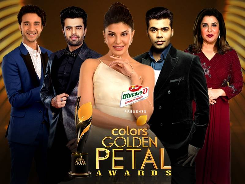 Golden Petal Awards 2017