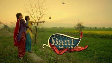 Gurbani is now Bani-Ishq Da Kalma!