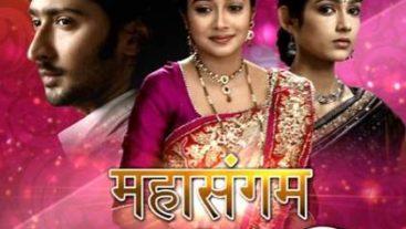 Ichcha invites Mohan-Megha to the Mahasangam!