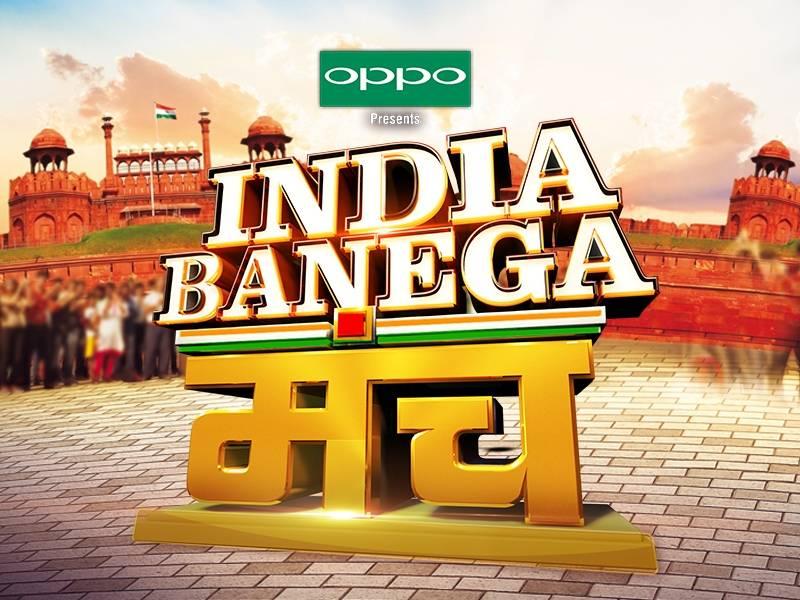 India Banega Manch