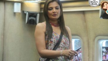 Inside Scoop: Is she still Captain Deepshikha?
