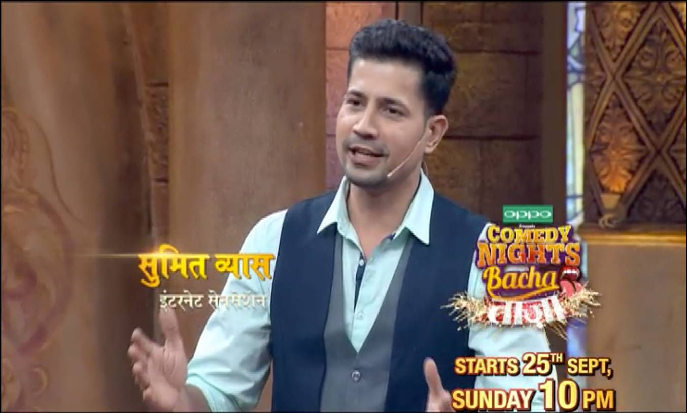 'Internet Sensation' Sumeet Vyas, only on CNBT from 25th Sep 2016, Sun-10PM