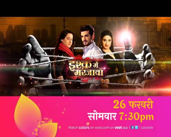 Ishq Mein Marjawan: Is Aarohi close to knowing the truth? - ColorsTv