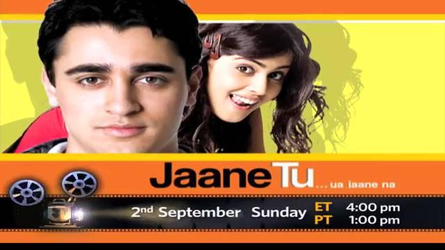 Jaane Tu… Ya Jaane Na
