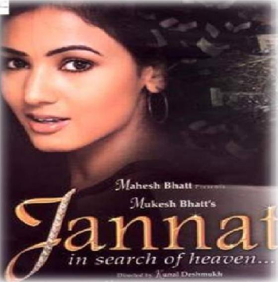 Jannat – In search of heaven
