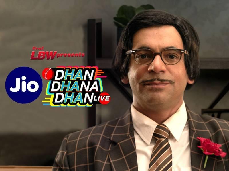 JIO DHAN DHANA DHAN LIVE
