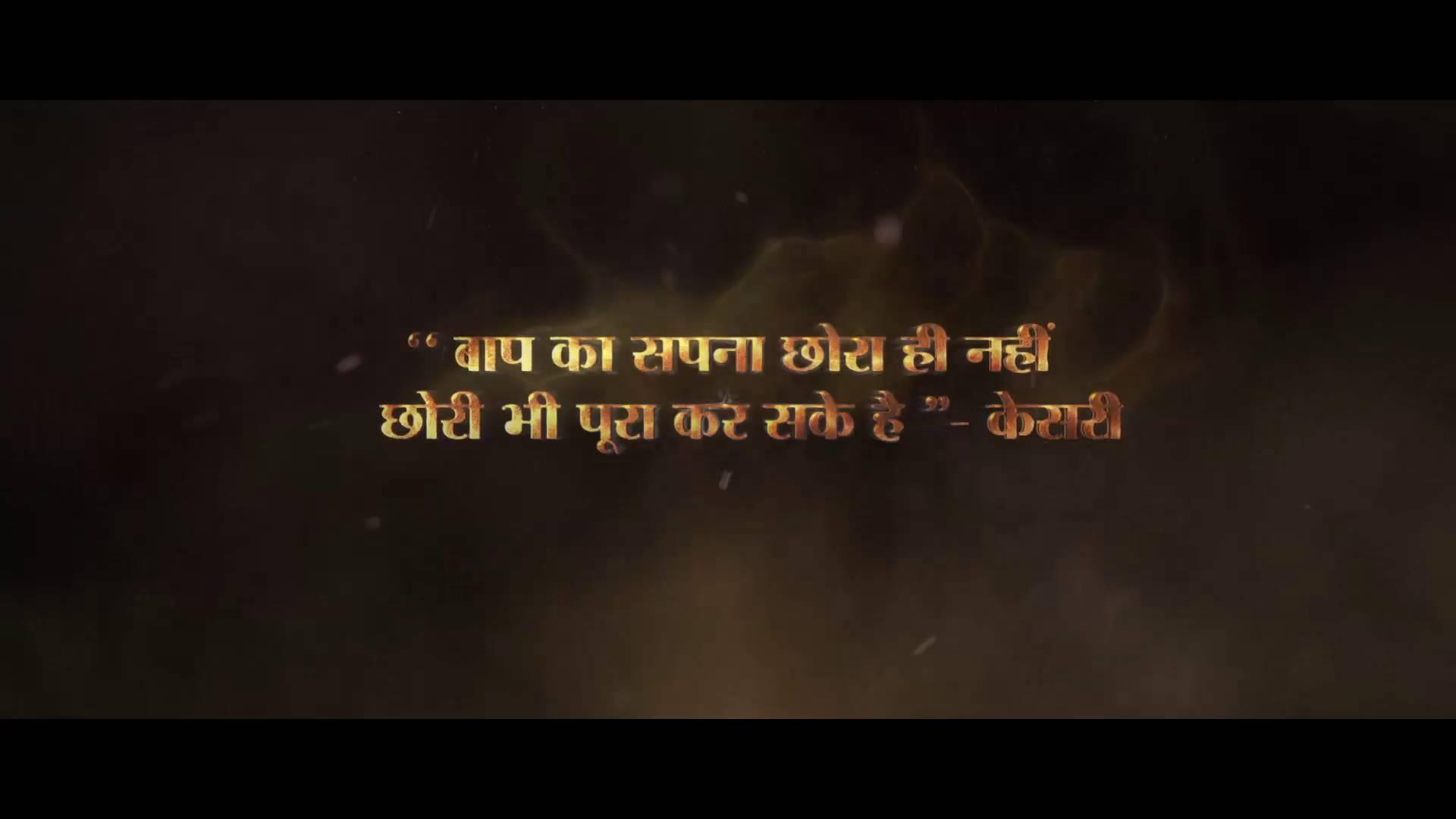 Kesari Nandan Jadl Hi