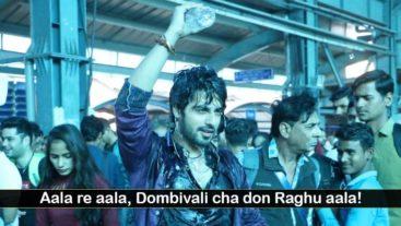 Kya hain koi Raghu jaisa?