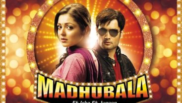 Madhubala: A tribute to Bollywood