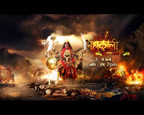 Mahakaali: Watch the last moments of Jalandhar this weekend!