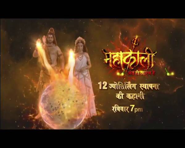 Mahakaali: Watch the story of '12 Jyotirlinga Sthapna' this weekend.