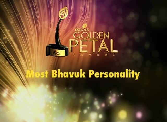 Most Bhavuk Personality – Nominations #GPA