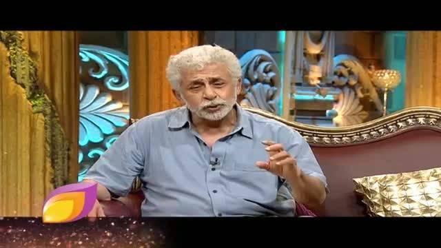 Naseeruddin shares a story #TheAnupamKherShow