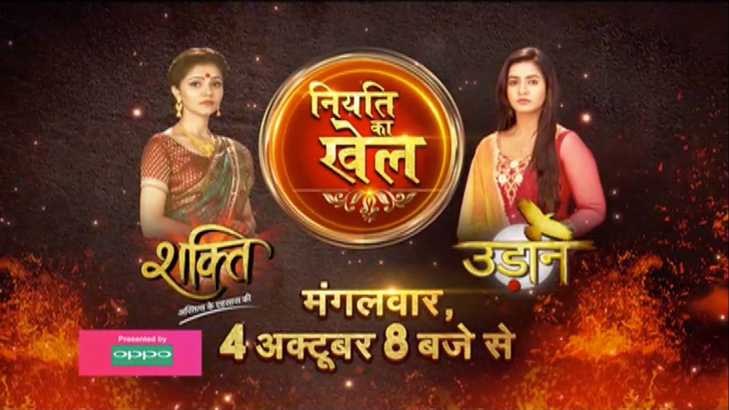 Niyati ka Khel: 1 Hour Special on Shakti & Udann! 4th Oct, Tuesday 8PM