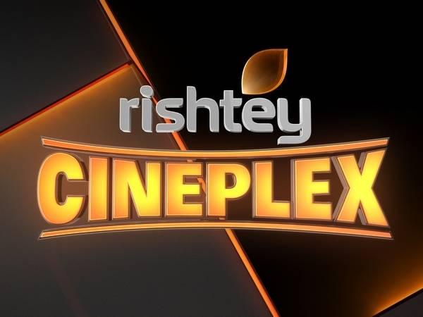 cineplex ahlen