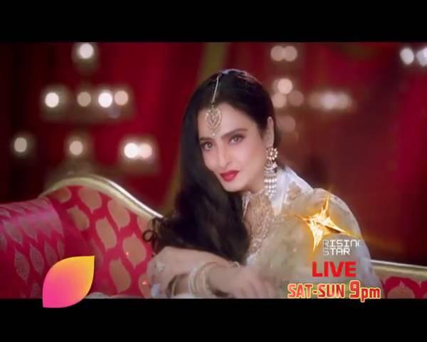 Rising Star Season 2: Awaaz ke iss aatish bhare manzar mein aa rahi hai Rekha Ji.
