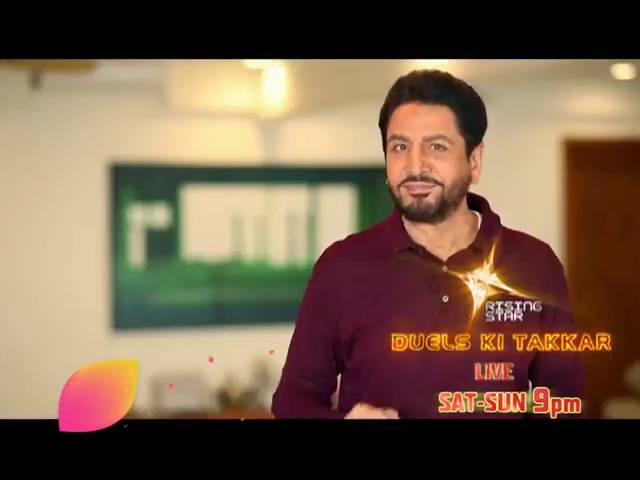 Rising Star Season 2: Watch Gurdas Maan LIVE this weekend.