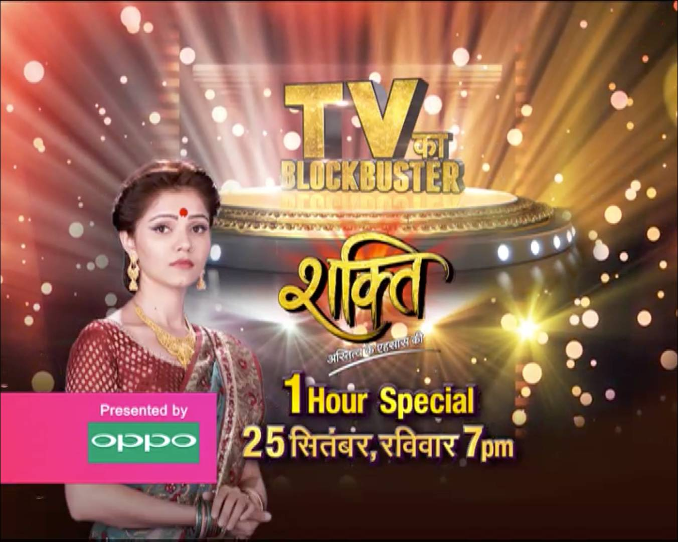 Shakti: 1 Hour Special, 25th Sep 2016, Sun-7PM
