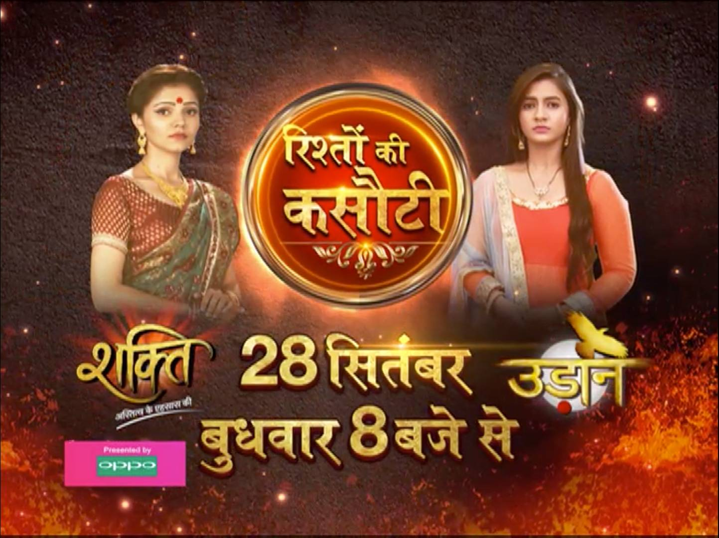 Shakti & Udann: Rishton ki Kasauti! 28th Sep 2016 at 8PM
