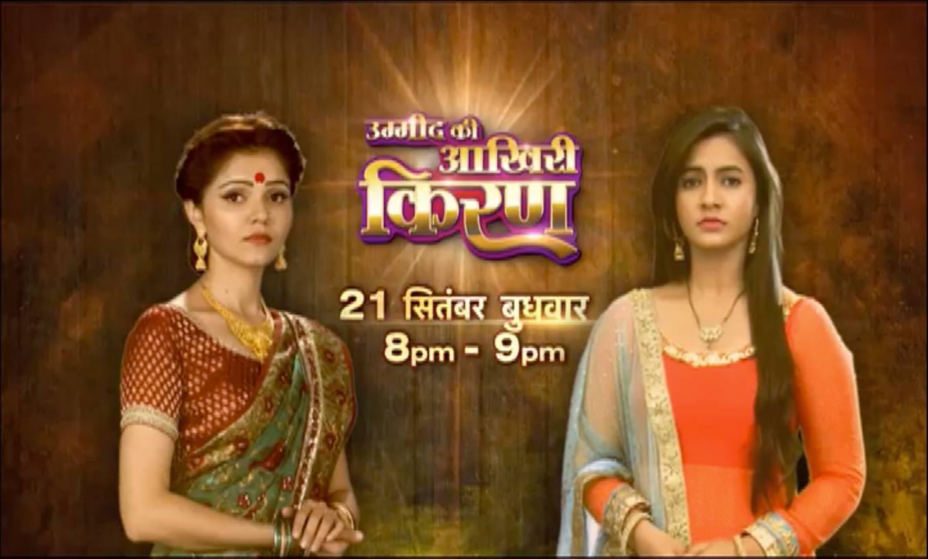 Shakti & Udann Special Episode: Ummeed ki Aakhri Kiran!