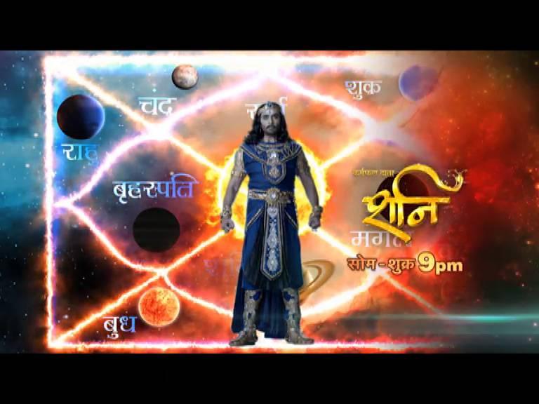 Shani: Ab chhidega Nav Grah Yuddh!