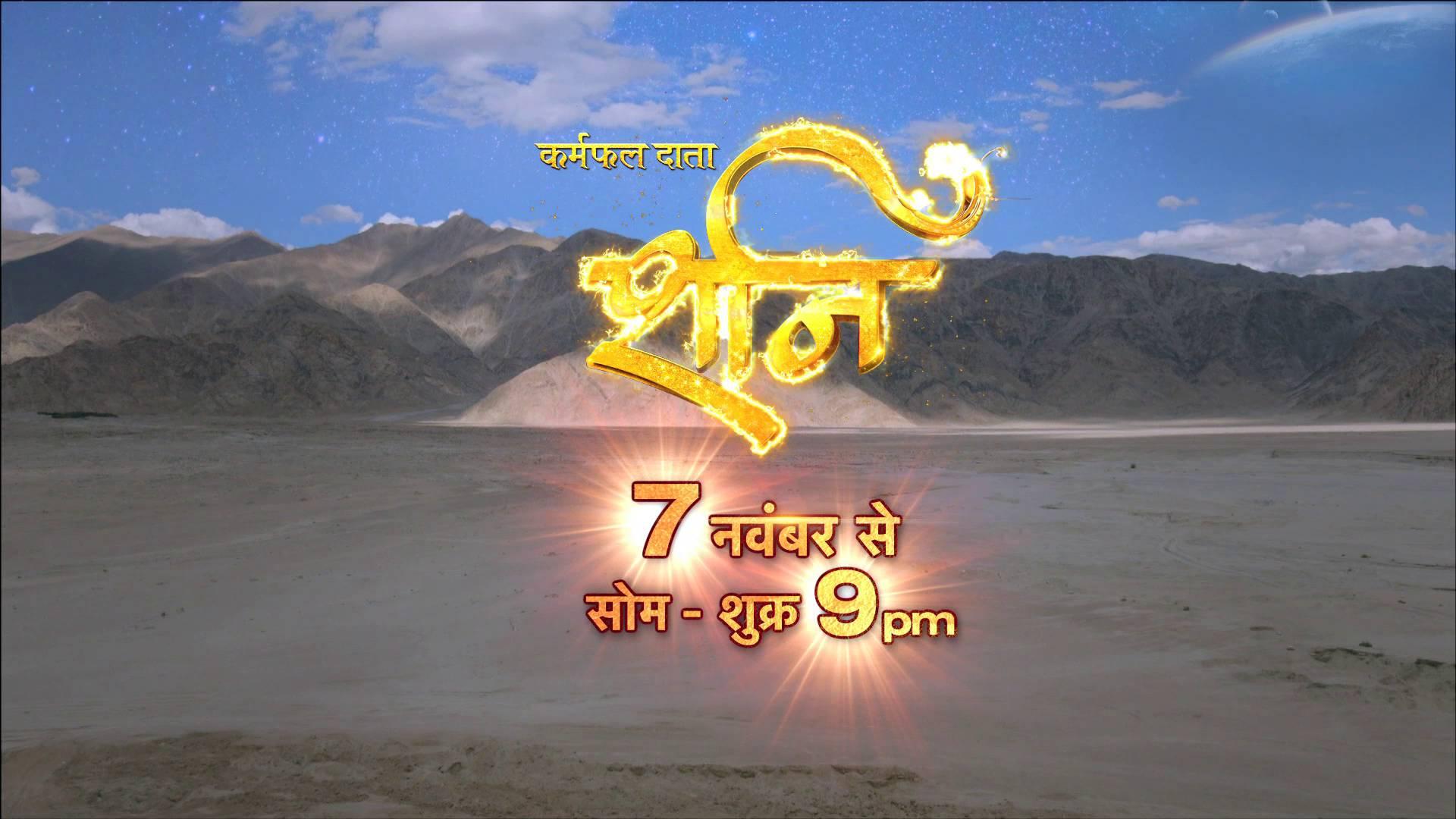 Shani- Ek Bhagwan ki Ansuni Gatha