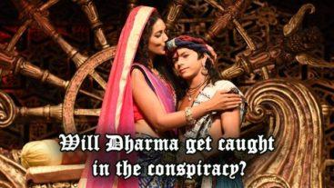 Spoiler Alert: Dharma gets blamed!