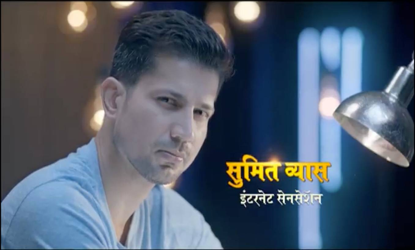 Sumeet Vyas on CNB Taaza, starts 25th Sep 2016, Sun-10PM