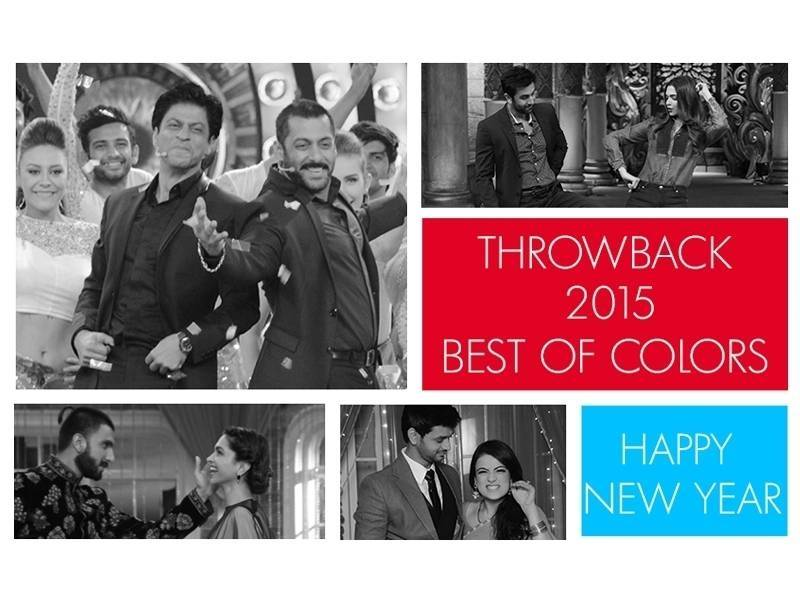 Throwback 2015: Best of Colors