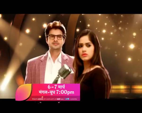 Tu Aashiqui: Will Pankti's dream come true?