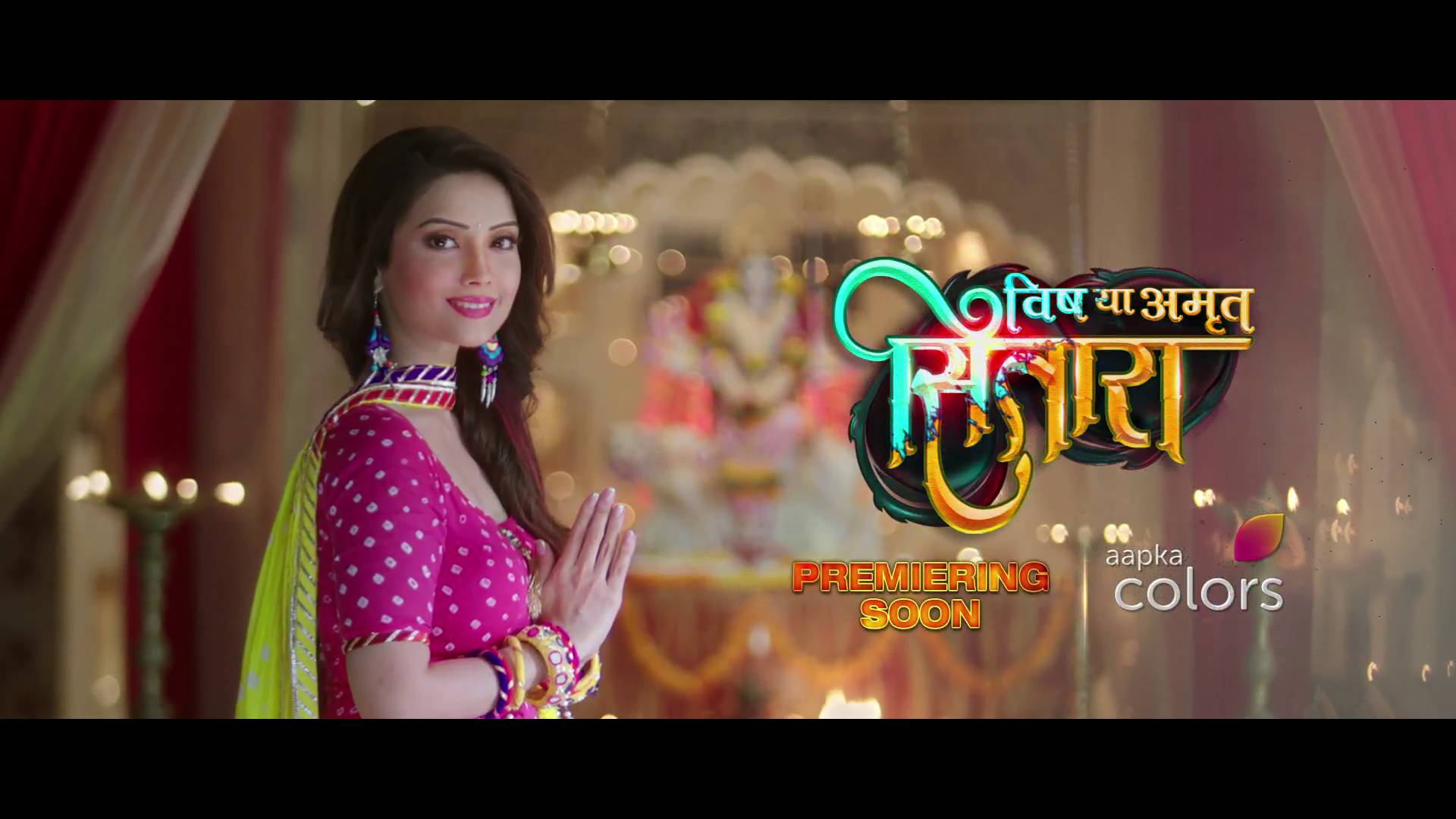 Vish Ya Amrit Sitara Premiering Soon Only On Aapka Colors